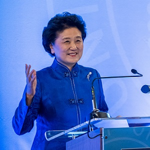 China Vice Premier in Oxford for signing of research collaboration