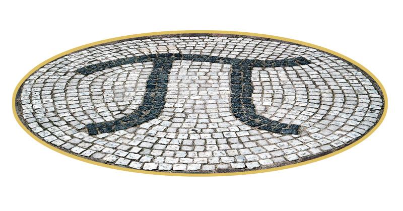 π mosaic
