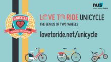 Unicycle 2019