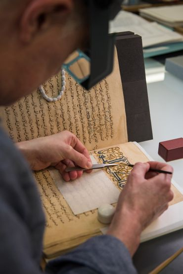 Conservation of old texts