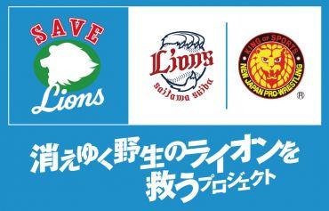 Saitama Seibu Lions logo