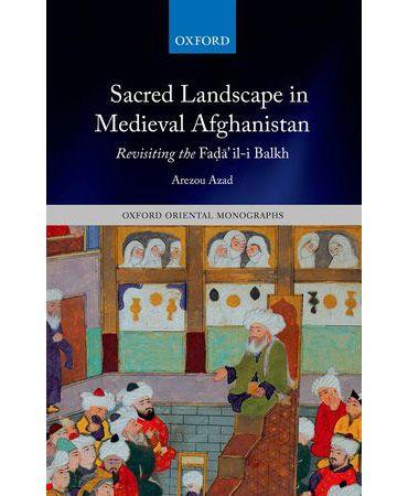 Sacred Landscape bookcover