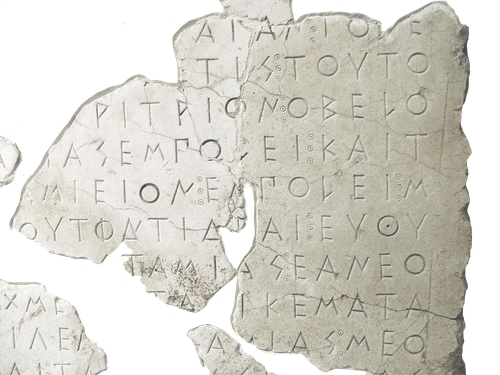 Figure 1: Damaged inscription: a decree of the Athenian Assembly relating to the management of the Acropolis (dating 485/4 BCE). IG I3 4B. (CC BY-SA 3.0, WikiMedia)