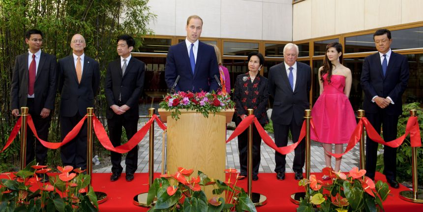 The Duke of Cambridge highlighted the strength and creativity of the partnership between the University and St Hugh's