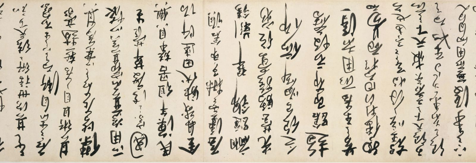 Lots of Chinese characters on a scroll