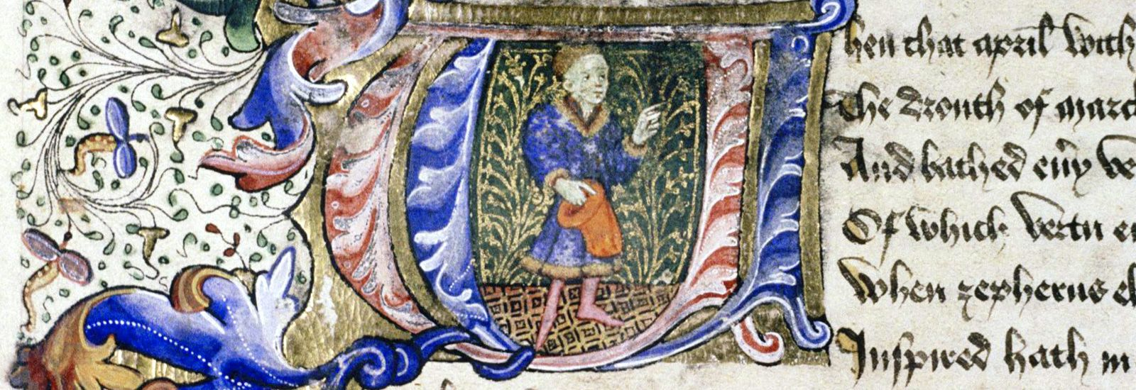 Detail of a manuscript in the Bodleian Library.