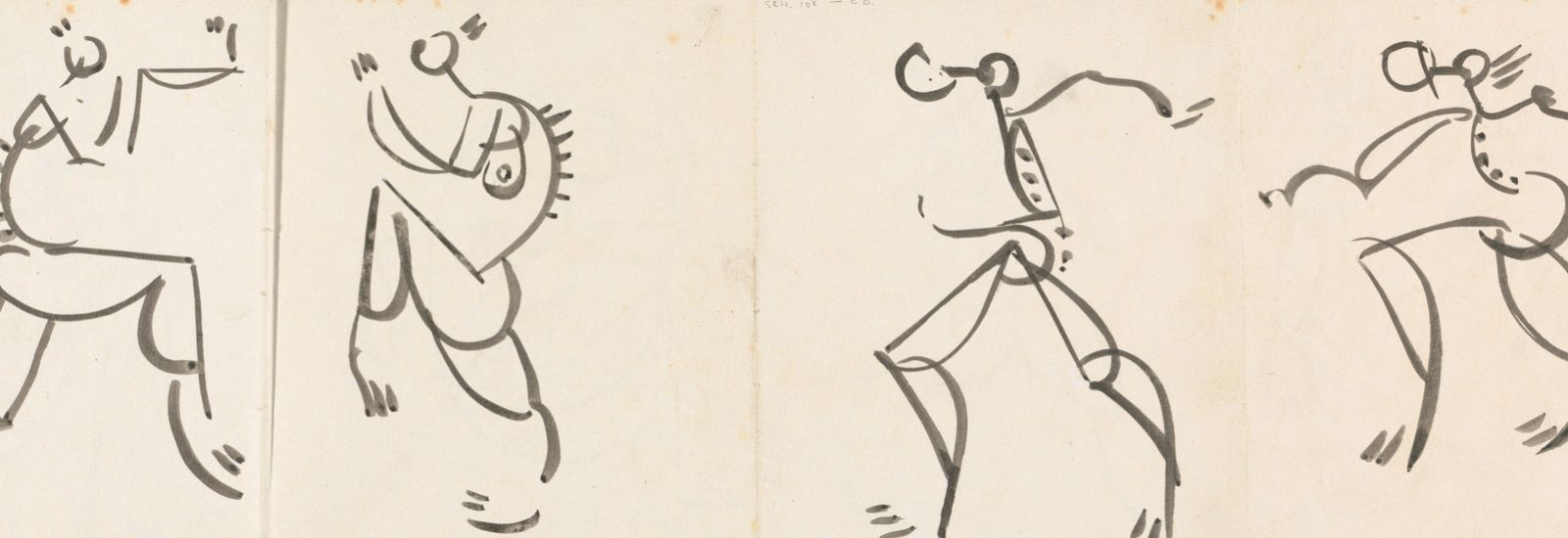 Four hand drawn dancing figures