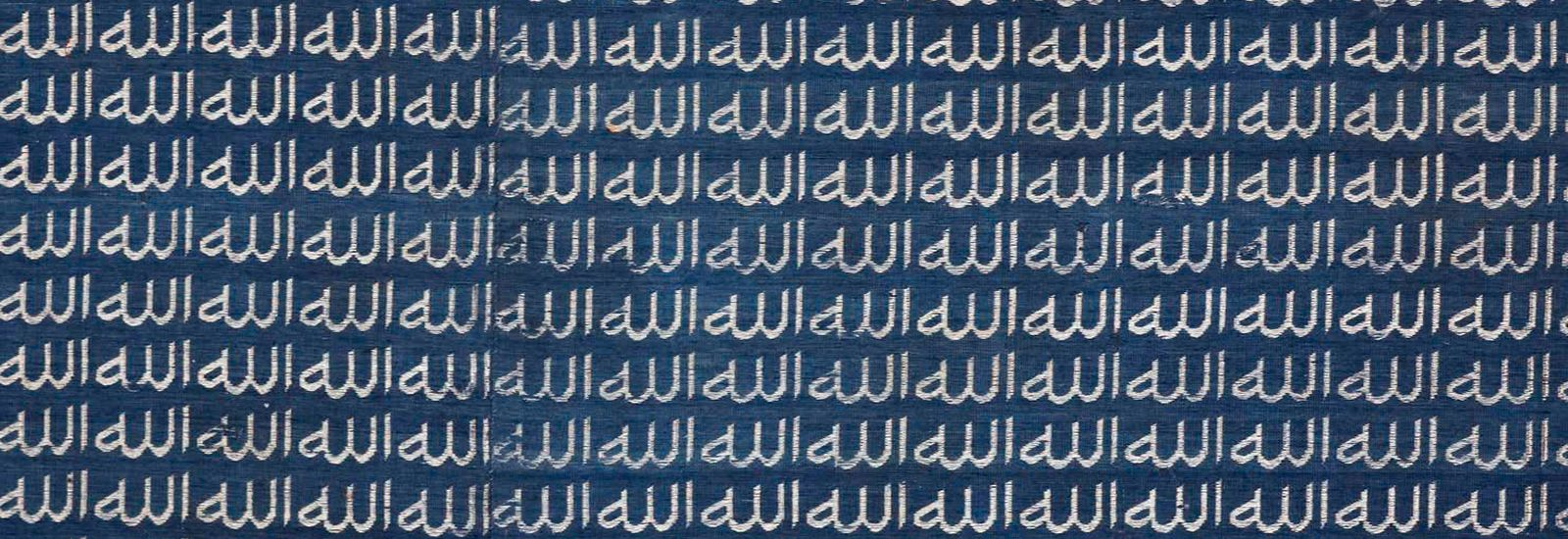 Close up of lettering on a blue background