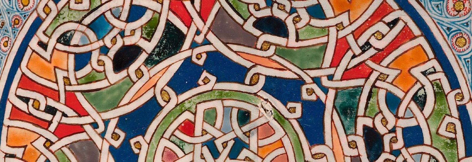 Detail from the Kennicott Bible