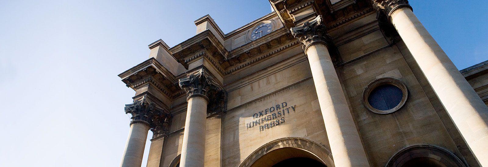 Oxford University Press facade