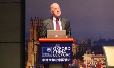 Oxford China Lecture 2013: VC introduction