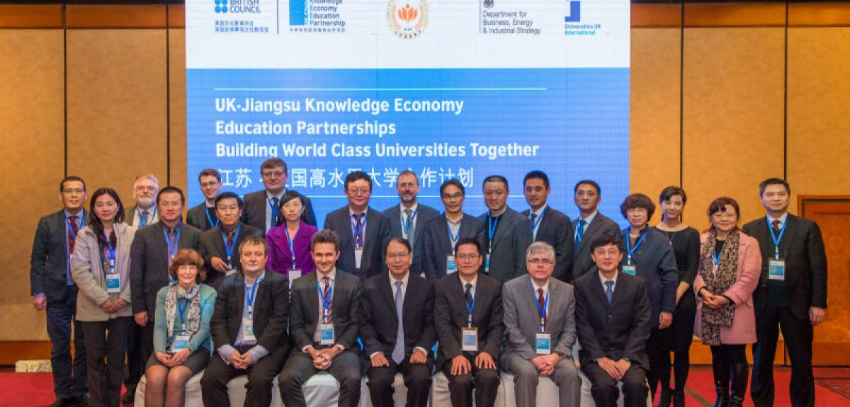 Attendees of the British council-led Knowledge Economy Education Partnerships (KEEP) mission. Image credit: BEIS