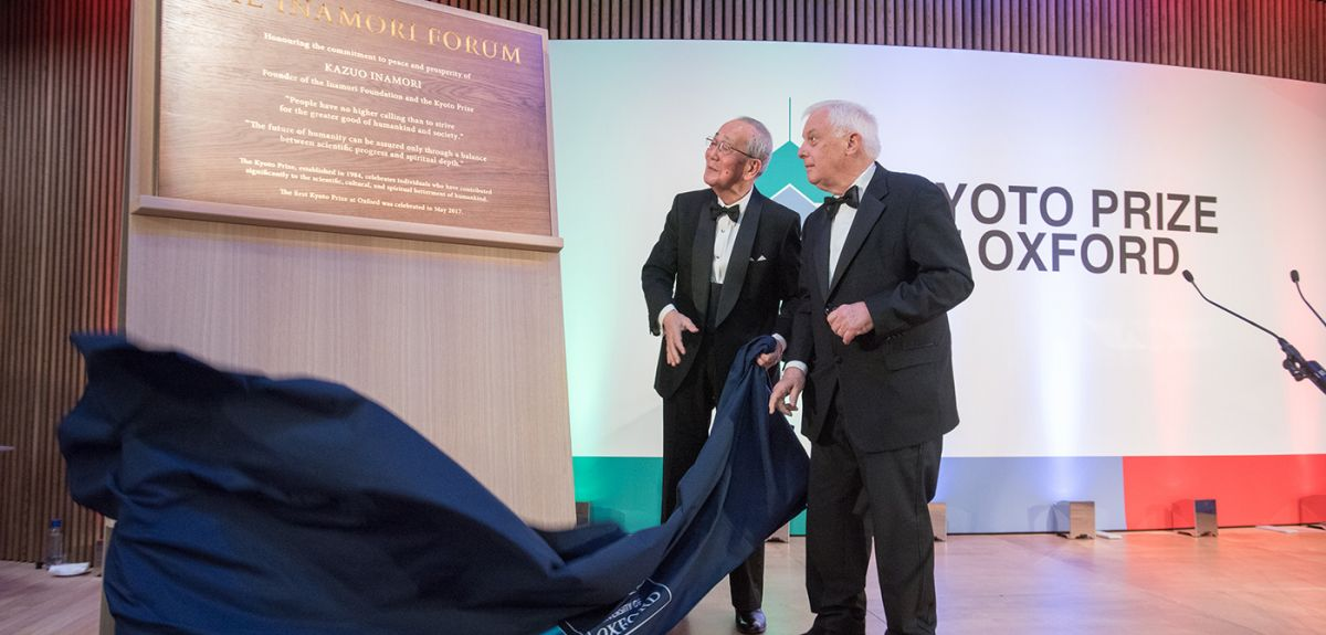 The Kyoto Prize at Oxford event