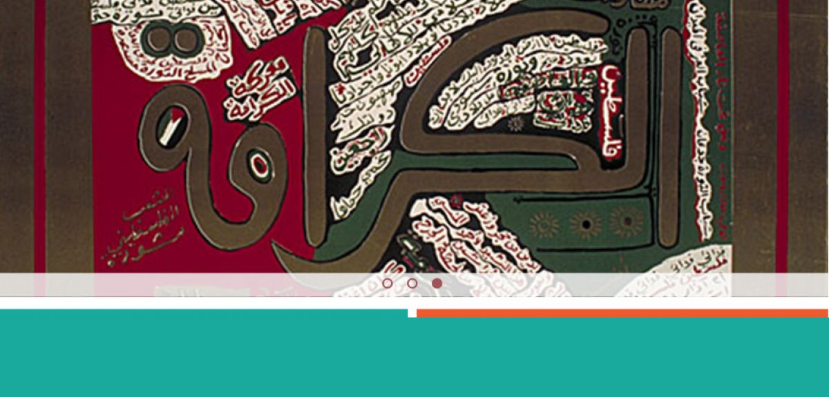 Homepage of The Palestinian Revolution website