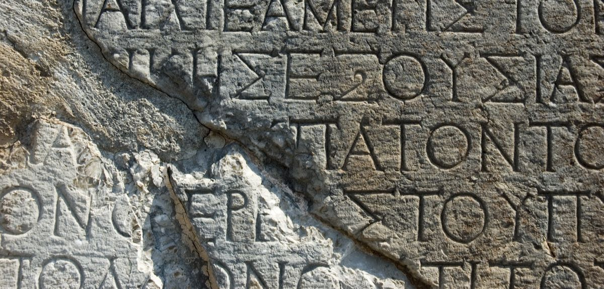Restoring ancient Greek inscriptions using AI deep learning