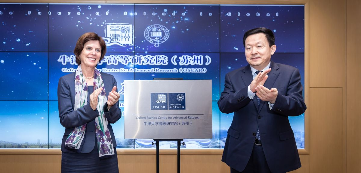 Vice Chancellor, Professor Louise Richardson with Mr Zhou Naixiang, member of the Standing Committee of the Jiangsu Provincial Party Committee and Secretary of the Suzhou Municipal Committee