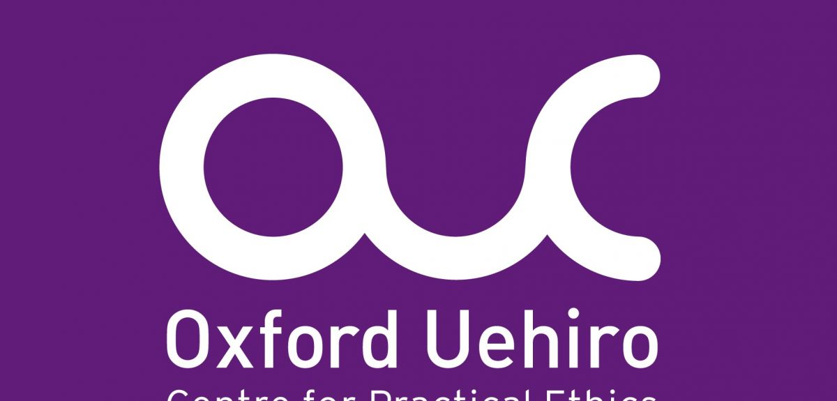 Oxford Uehiro logo