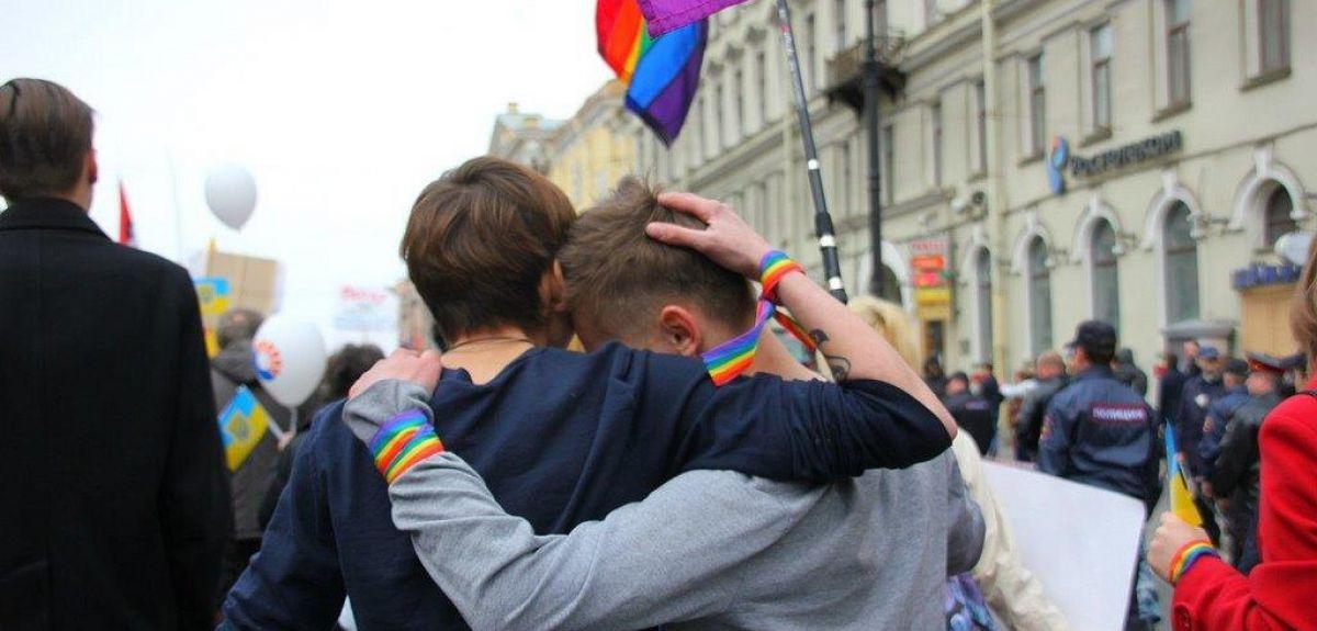 Pride Russia