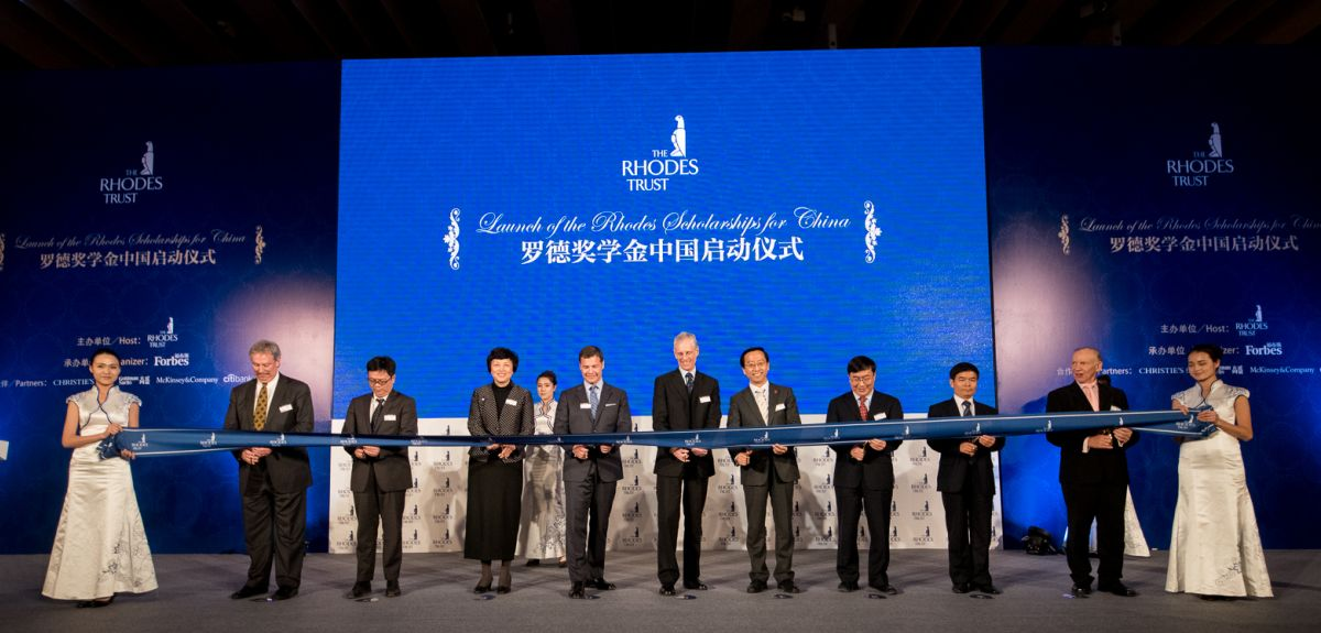 Oxford Pro-Vice-Chancellor Nick Rawlins attended the launch of the Rhodes Scholarships for China.