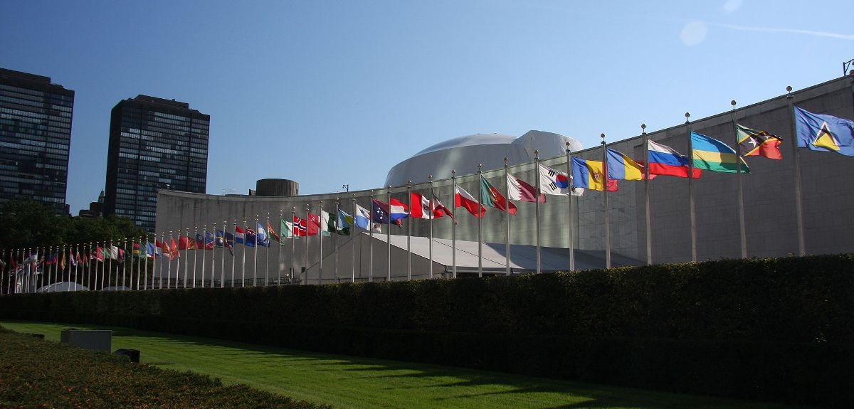 Flags outside the UN General Assembly building
