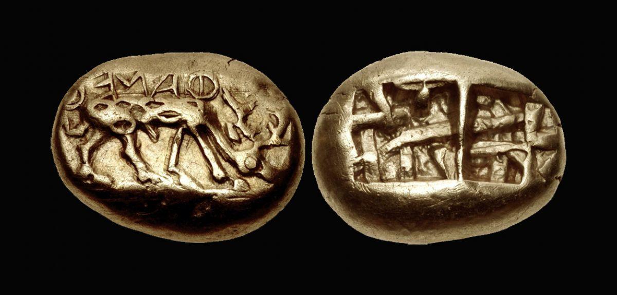 Anatolian coins